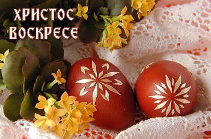 http://www.stss.rs/novo/images/vaskrs.jpg